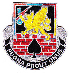 ARMY 72nd Brigade Combat Team 26th Infantry Division Special Troop Battalion Military Patch PUGNA PROUT UNUS STB-82