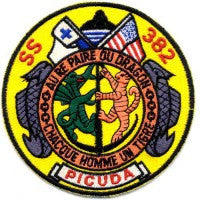 USS PICUDA DIESEL SUBMARINE SS-382 MILITARY PATCH