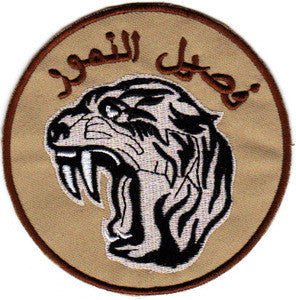 ARMY Al Nomoor Platoon 1st Battalion, 327th Infantry Regiment Special Forces Group Military Patch TIGER FORCE