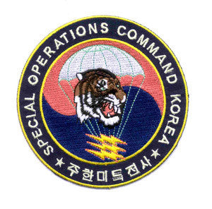 UNITED STATES ARMED FORCES SPECIAL OPERATIONS COMMAND KOREA MILITARY PATCH