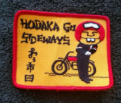 HODAKA GO SIDEWAY'S Racing Motorcycle OUTLAW Biker Jacket Patch