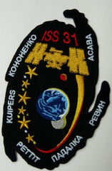 EXPEDITION 31 MISSION PATCH - International Space Station