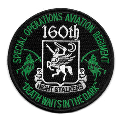 ARMY 160th Special Operations Aviation Regiment Airbrone Division Military Patch NIGHT SALKERS DEATH WAITS IN THE DARK