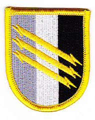 ARMY 4th Psychological Airborne Operations Group Military Patch FLASH