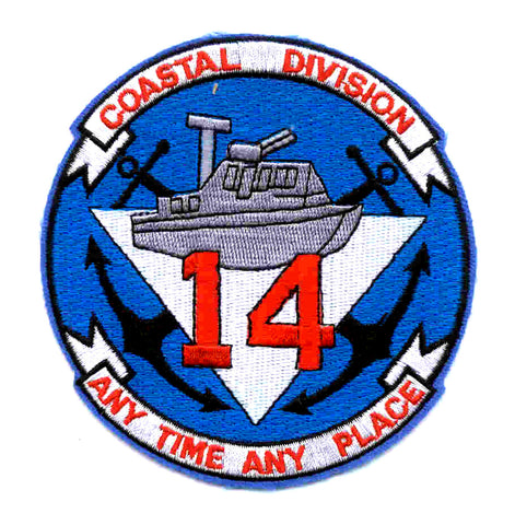 COSDIV-14 United States Navy Coastal Division Fourteen Military Patch ANY TIME ANY PLACE
