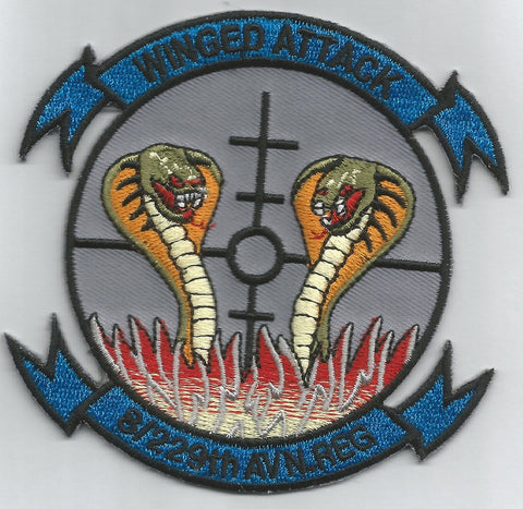 ARMY 8th Battalion (Attack Reconnaissance) 229th Aviation Regiment Military Patch WINGED ATTACK COLOR