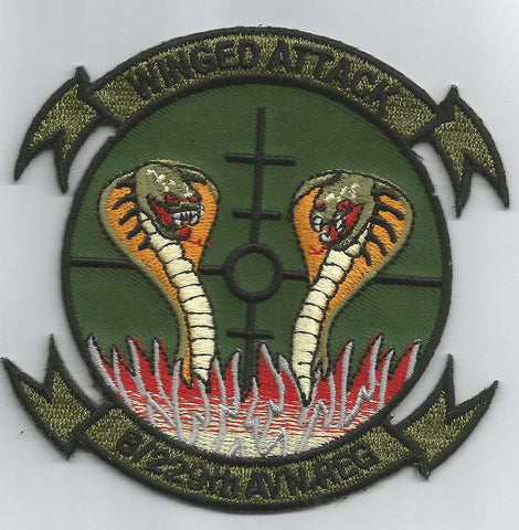 ARMY 8th Battalion (Attack Reconnaissance) 229th Aviation Regiment Military Patch WINGED ATTACK GREEN