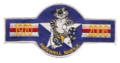 NAVY F-14 TOMCAT FAREWELL BABY 1970 - 2006 MILITARY PATCH