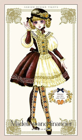 "sakizo ""Madeline and financier Tights"" (cocoa)"