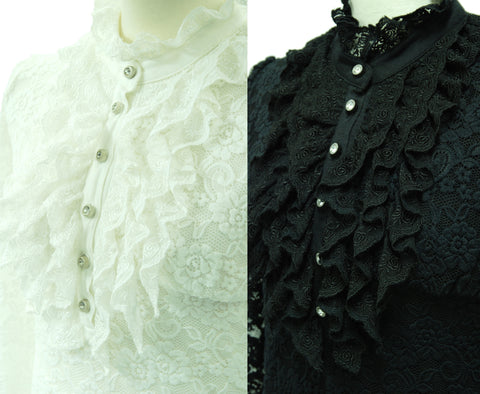"Sheglit ""Mystic lace top"""