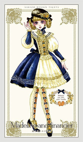 "sakizo ""Madeline and financier Tights"" (vanilla)"