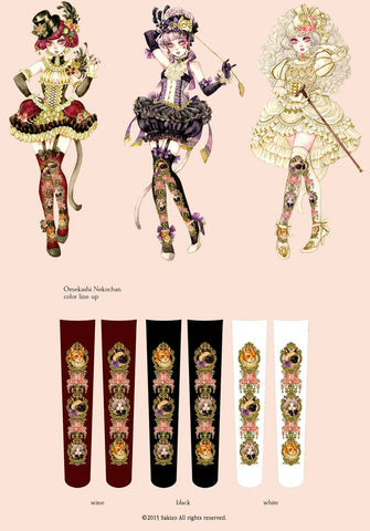 "sakizo ""Omekashi Nekochan Over Knee Tights"""