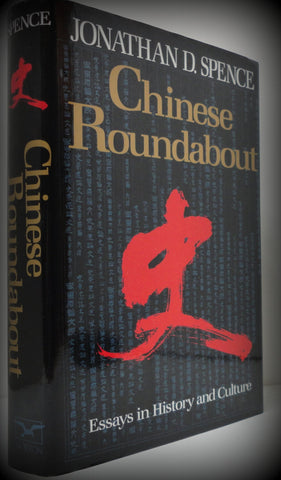 Chinese Roundabout by Jonathan D. Spence (1992, Hardcover)