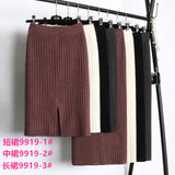Women Elastic Band Warm Knitted Straight Skirt