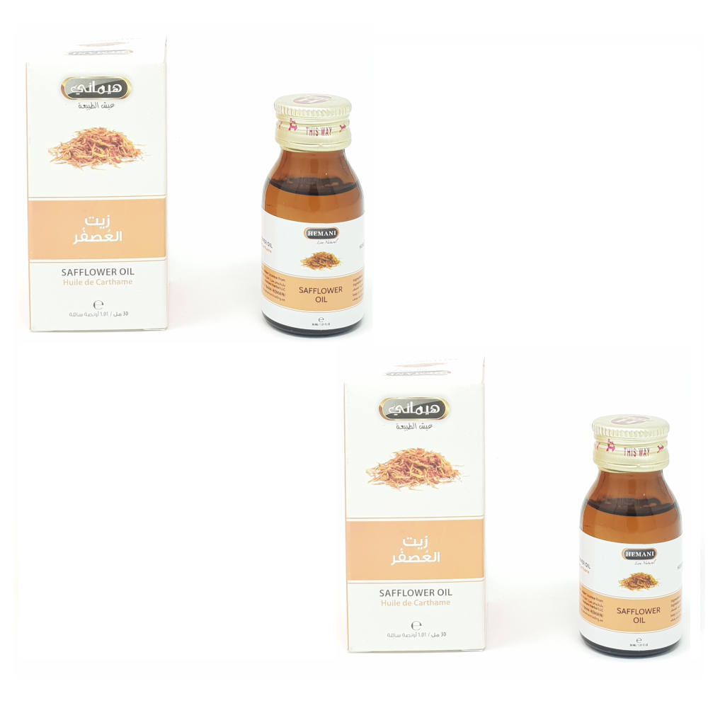 2 Huiles de Carthame 30mL 100% Naturelle Hemani -5%