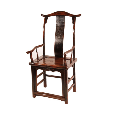 Chinese Official's Hat Chair - 19th Century