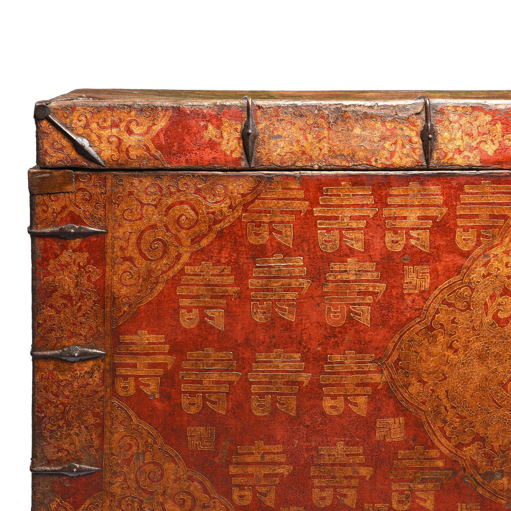 Gilt Painted Tibetan Dragon & Shou Chest - 18thC