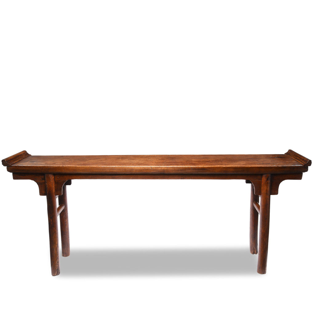 Chinese Walnut Altar Table From Shanxi - 19thC