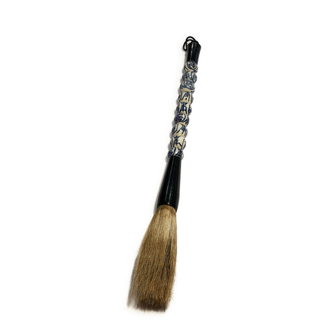 Porcelain Bead Calligraphy Brush - 25cms