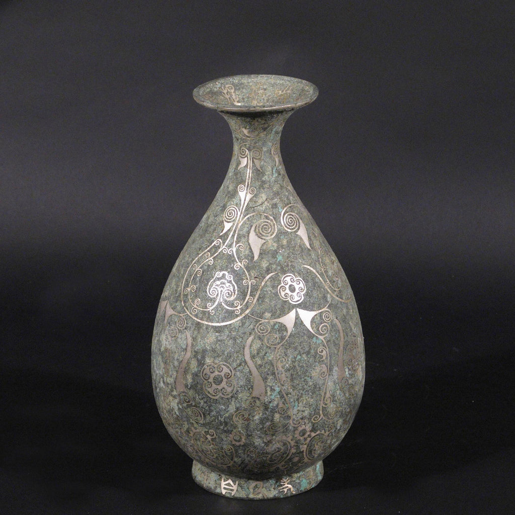 Reproduction Dingware Bronze Vase - Han Dynasty Style