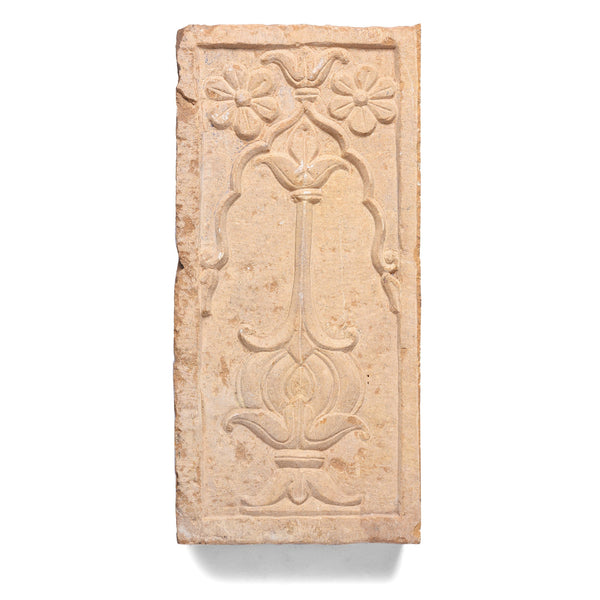 Carved Stone Panel - Mughal Style - 19thC