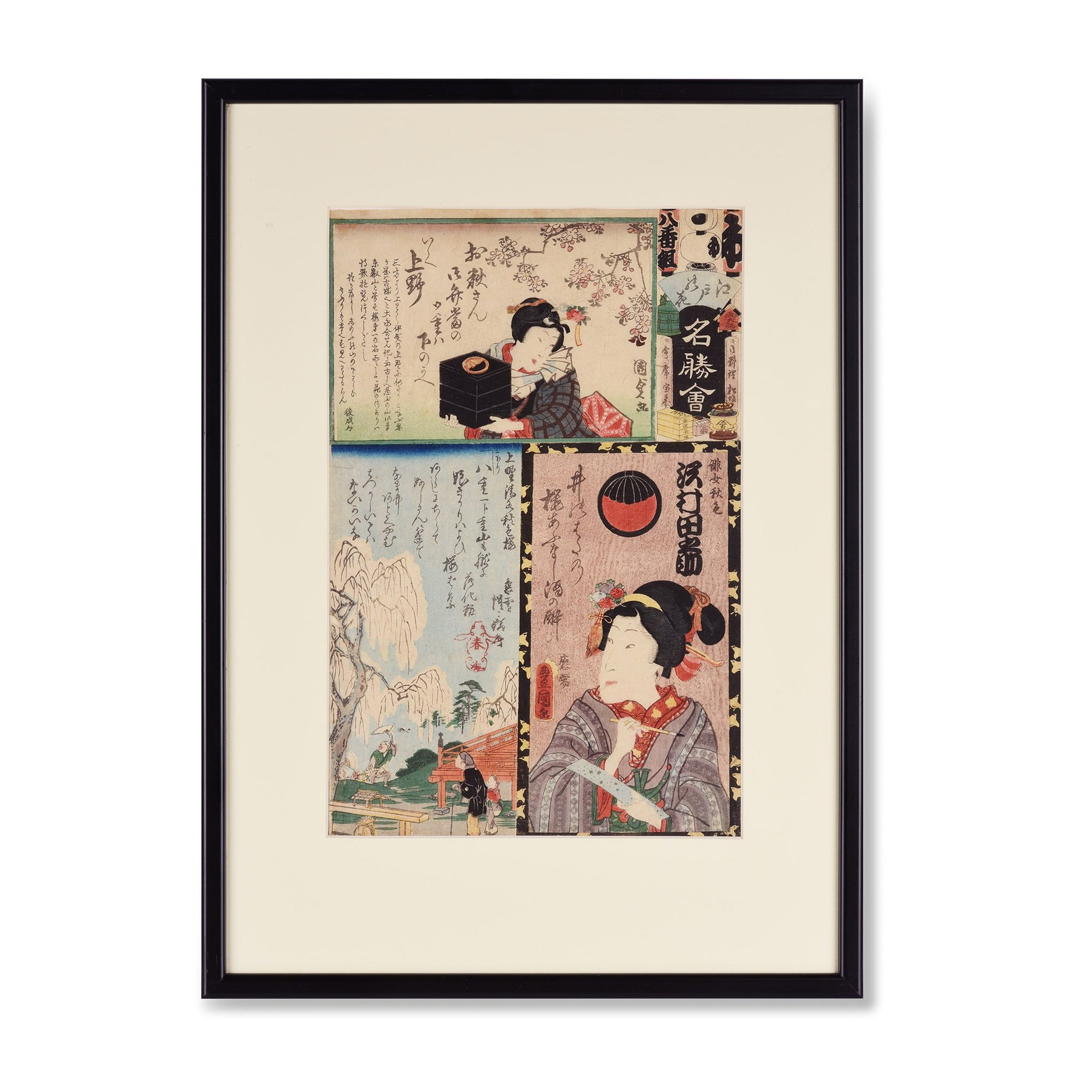 Framed Japanese Harimaze-e Ladies Woodblock Print - Edo Period | Indigo Antiques