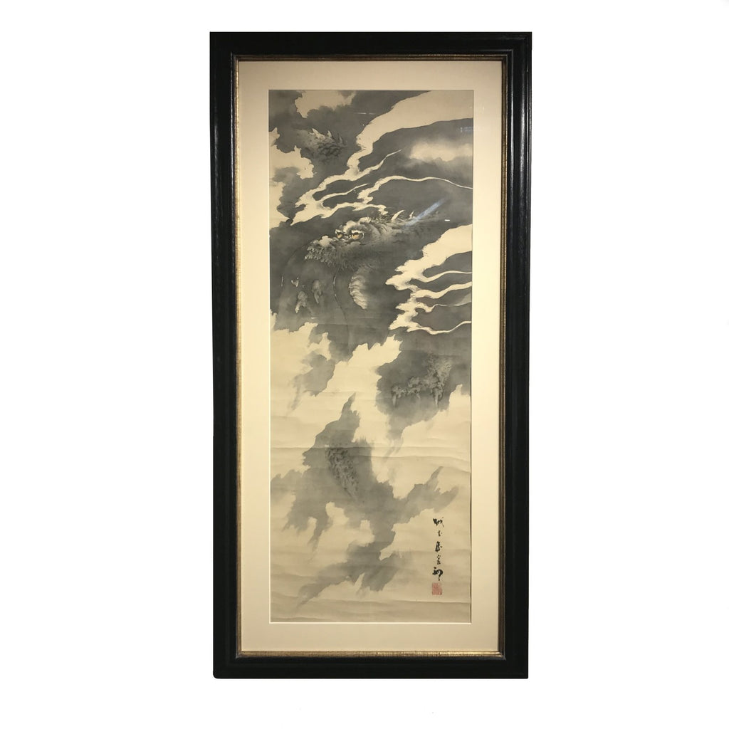 Framed Japanese Dragon in the Clouds - Ink On Paper - Early 20thC