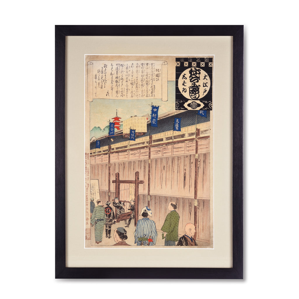 Framed Japanese Wood Block Print - 19thC