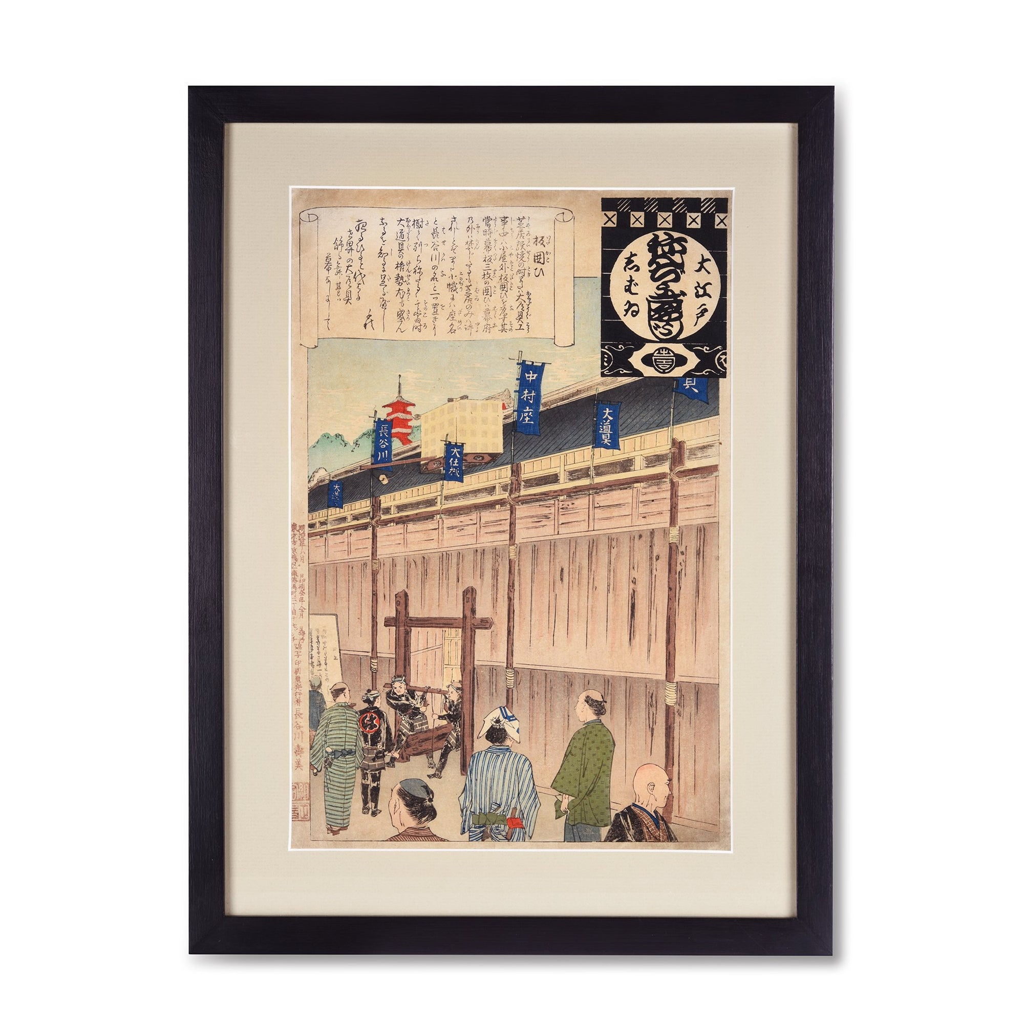 Framed Japanese Wood Block Print - 19thC | Indigo Oriental Antiques