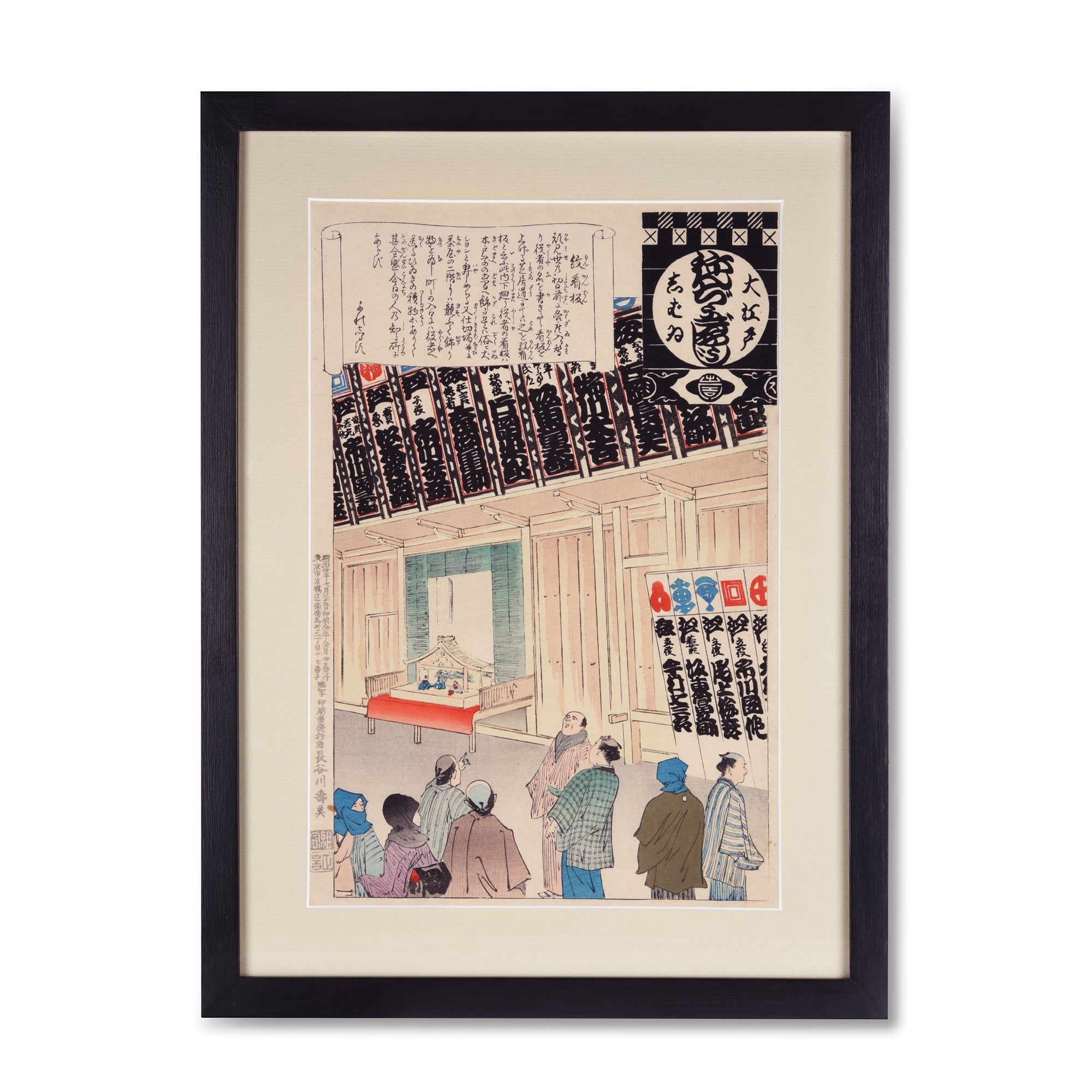Framed Japanese Wood Block Prints - 19thC | Indigo Oriental Antiques