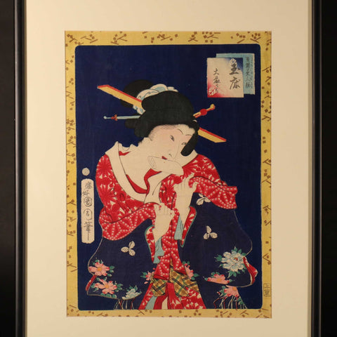 Framed Japanese Woodblock Print - 19thC