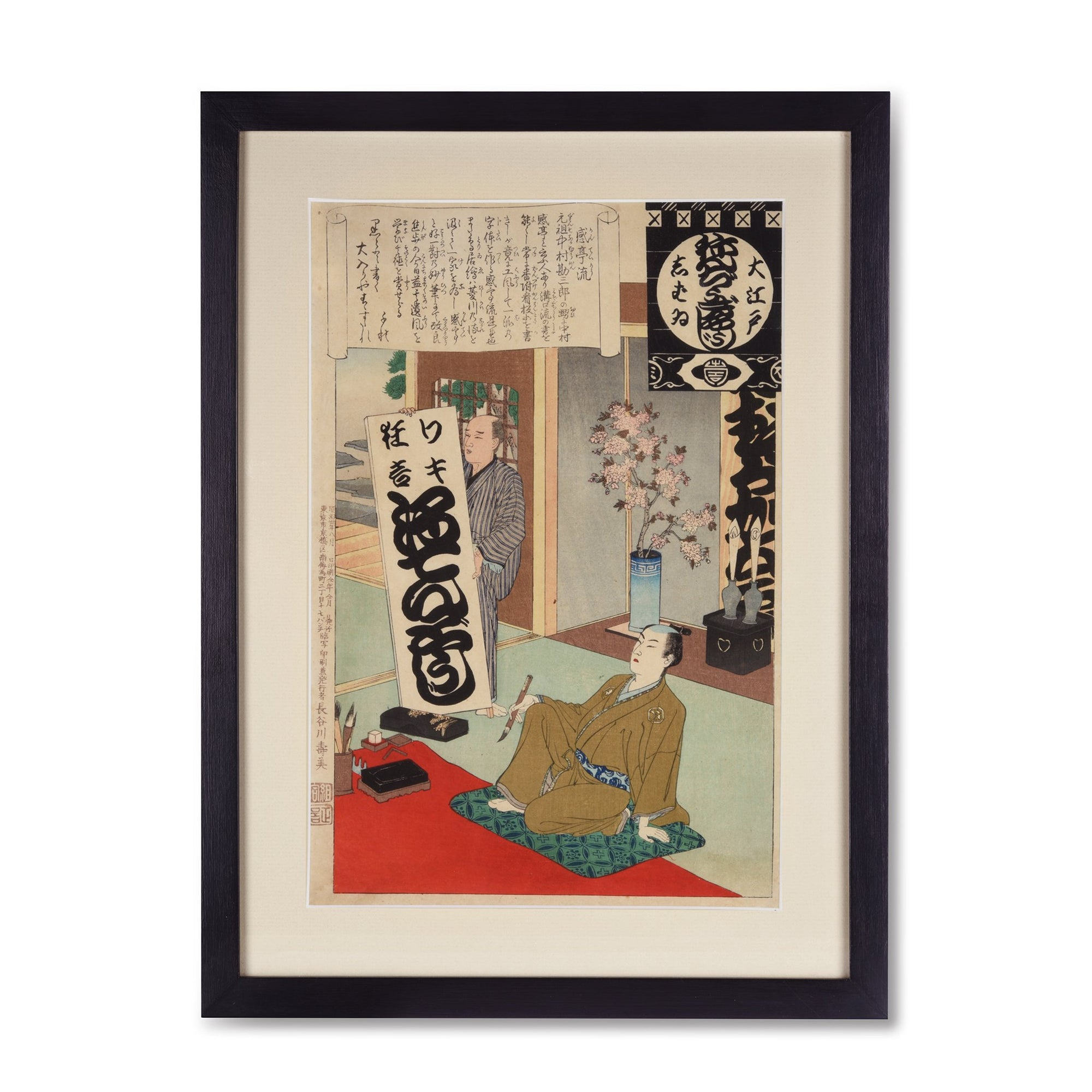 Framed Japanese Woodblock Print by Adachi Ginko - Late 19thC | Indigo Oriental Antiques