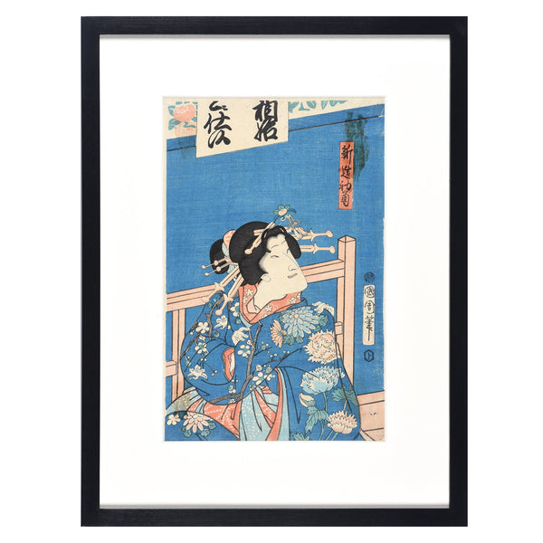 Framed Japanese Woodblock Print by Toyohara Kunichika - Edo Period