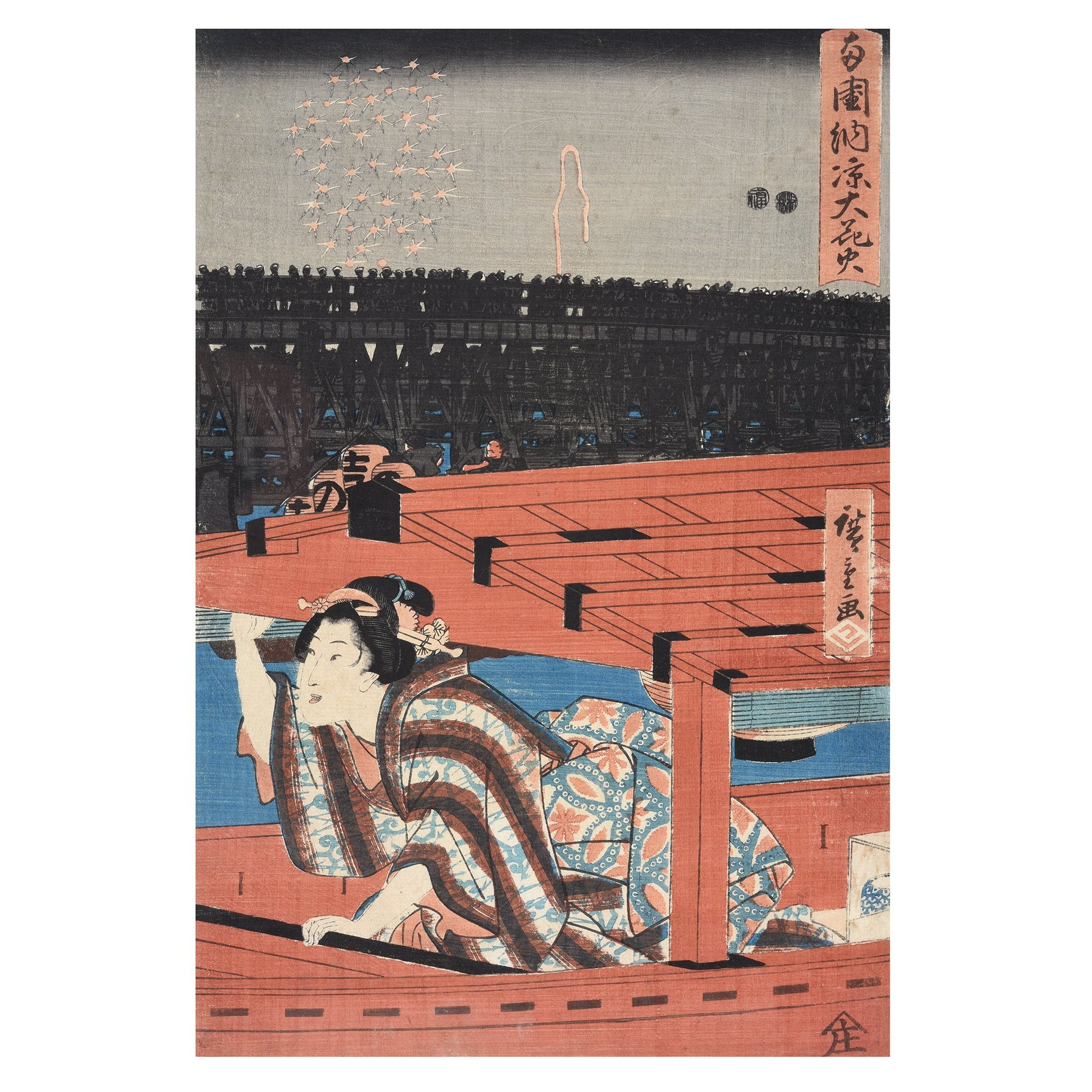 Framed Hiroshige  Japanese Woodblock Print - Enjoying the Evening Cool with Fireworks, Ryogoku Bridge | Indigo Antiques