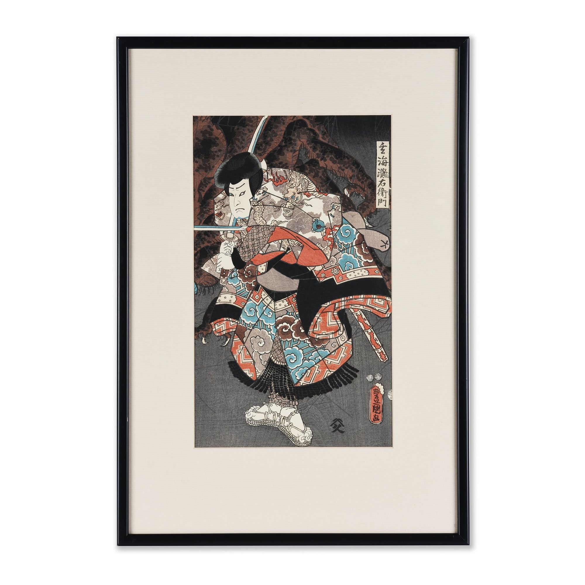 Framed Woodblock Print of a Kabuki Actor By Kunisada - 38 x 2 x 54.5 (wxdxh cms) - M353