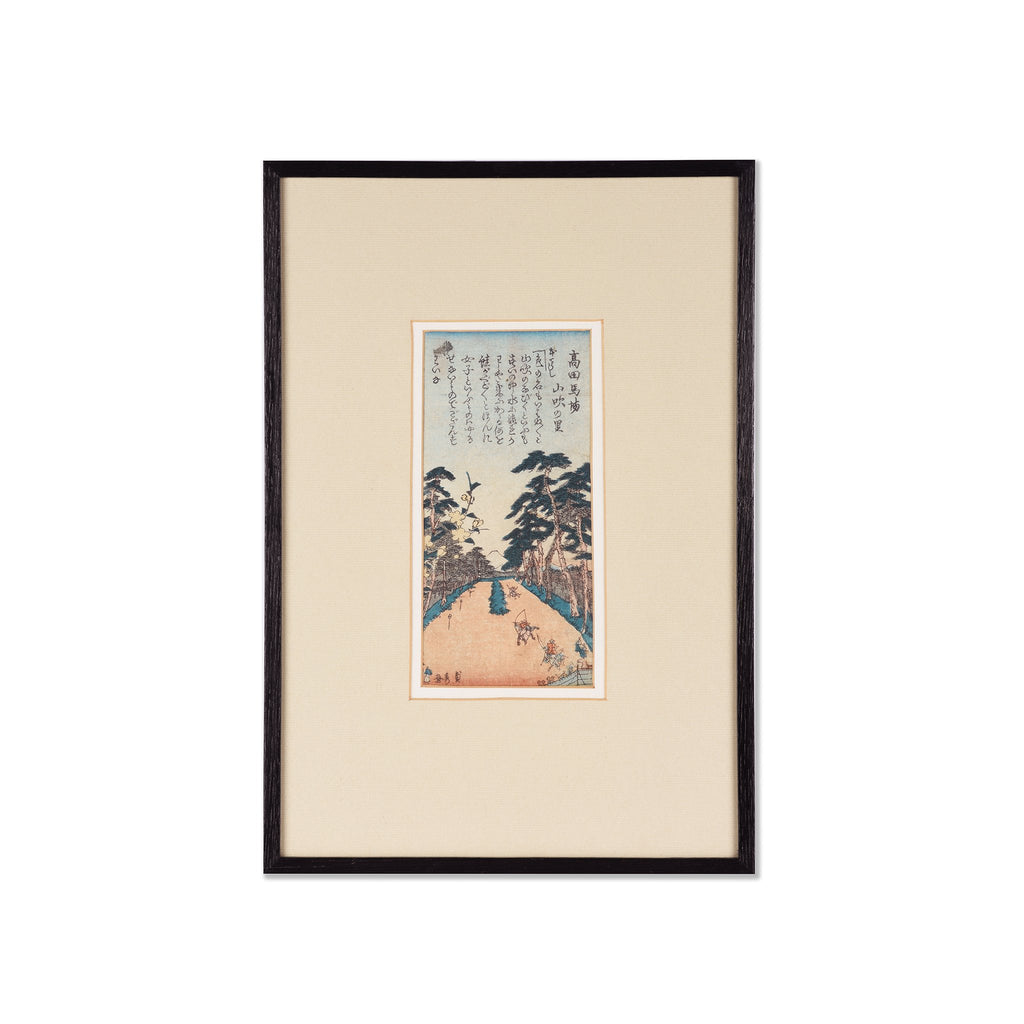 Woodblock Print of