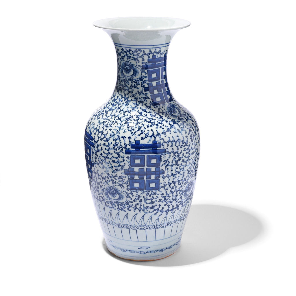 Blue & White Porcelain Fengweizun Vase - Double Happiness