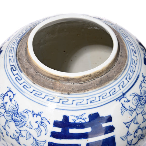 Blue & White Porcelain Ginger Jar - Double Happiness