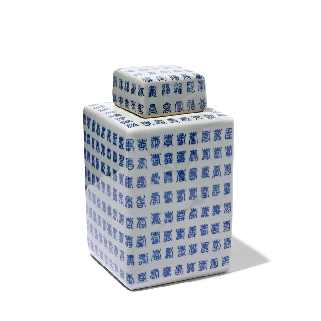 Blue & White Porcelain Tea Caddy - Calligraphy Design