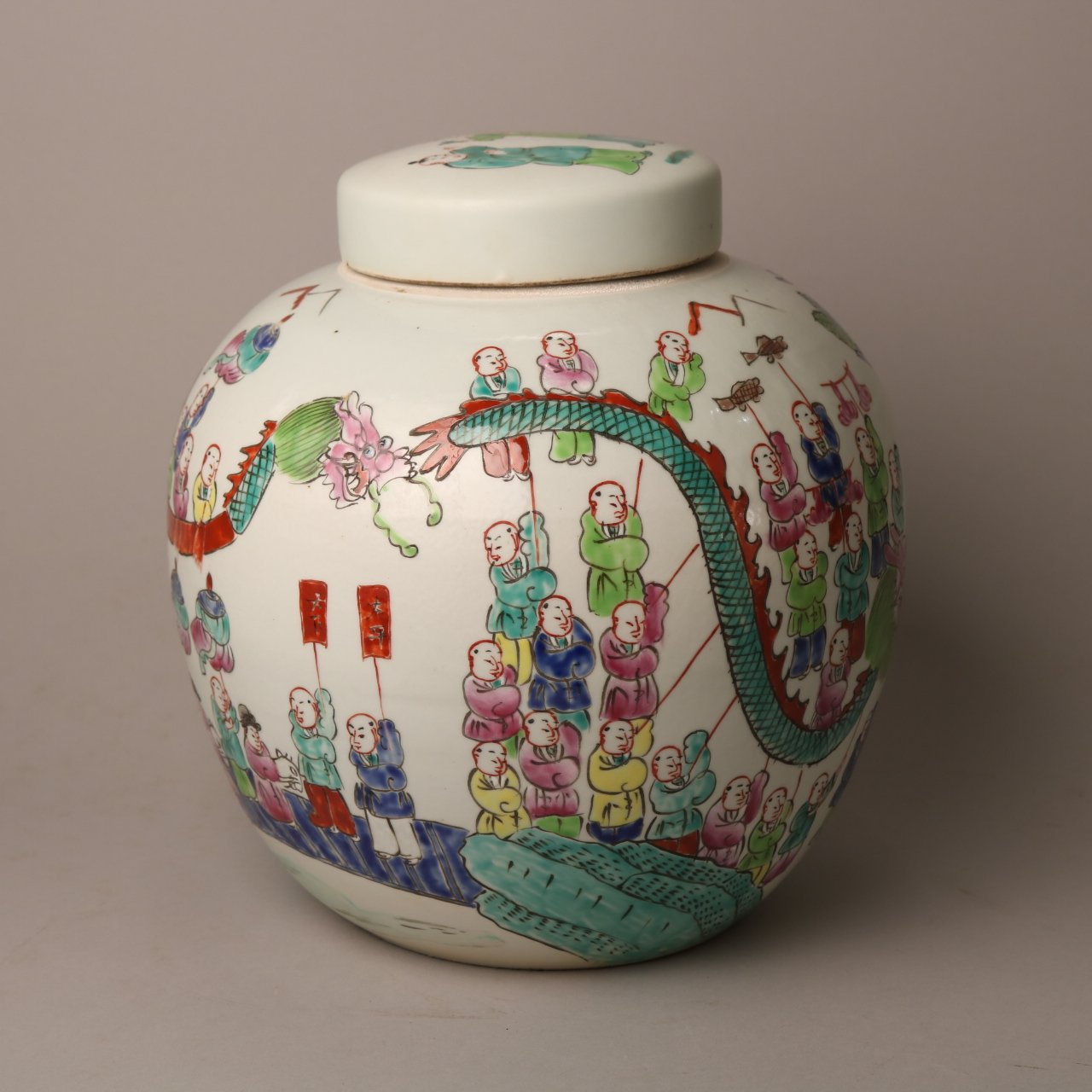 Porcelain Ginger Jar With Wucai Glaze | Indigo Oriental Antiques