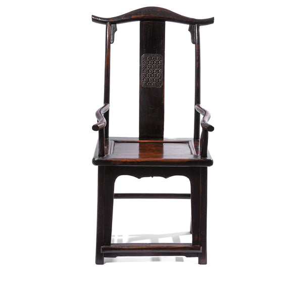 Elm Chinese Officials Hat Chair - 19thC