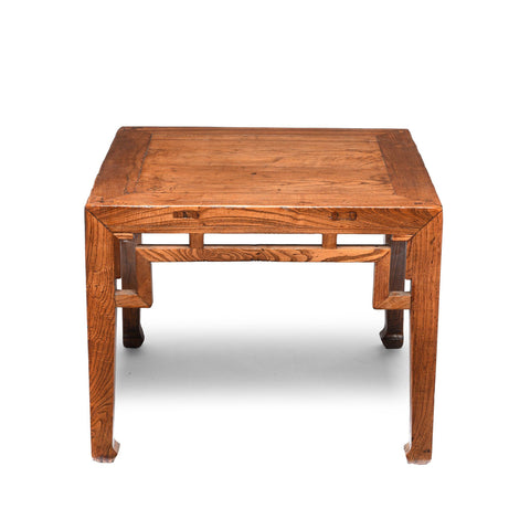 Chinese Elm Side Table - Early 20thC