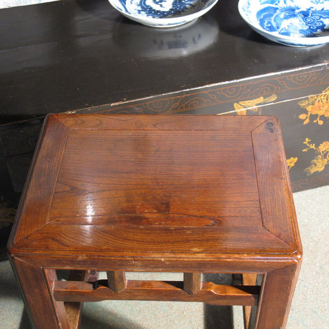 Elm Side Table From Jiangsu  - Ca 100 Yrs Old