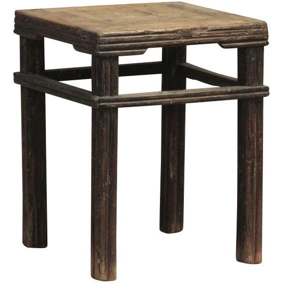 Side Table - Elm