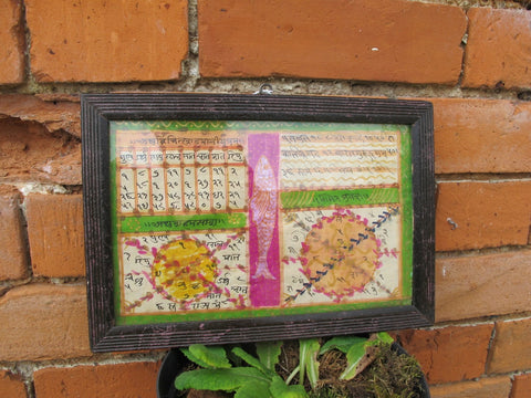 Framed Painted Horoscope From Rajasthan - Ca 60 Yrs Old