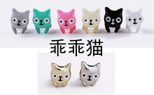 Load image into Gallery viewer, Unique Kawaii Two-part Cat Earrings