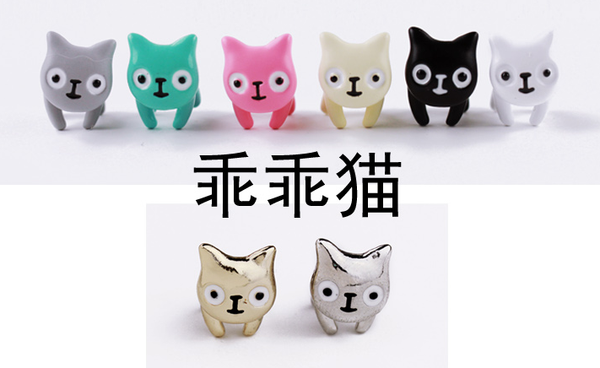 Unique Kawaii Two-part Cat Earrings