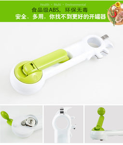 Kitchen artifact Creative kitchen gadget multifunction bottle opener opener OPENER 8 1 creative opener opener