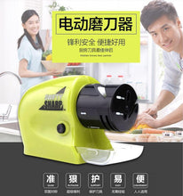 Load image into Gallery viewer, Swifty Sharp Electric Grinder Quick Grinder Manual Grinder Multi - purpose Grinder Grinding scissors Grinding awning