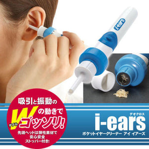 Japanese i-ears children digging ear ear ear cleaner dig ear artifact adult electric suction ear feces device